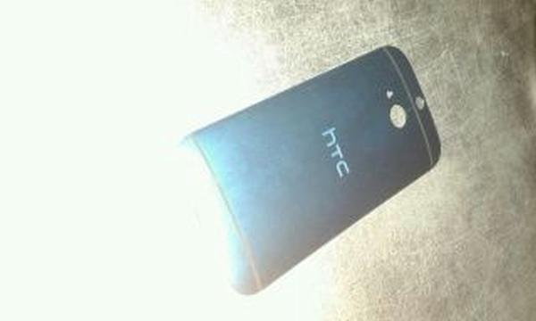 Is this the HTC One successor, the HTC M8?