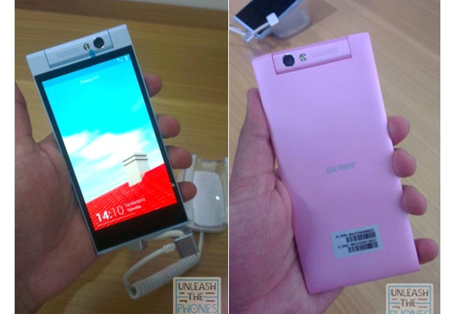 Gionee Elife E7 mini spotted at Elife E7 launch event, could be unveiled later today
