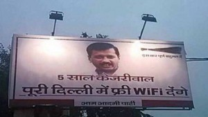 Delhi elections 2015: Arvind Kejriwal's free Wi-Fi promise comes with annoying terms and conditions