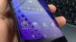 Sony Xperia Z4 alleged live photos leaked hinting at an Xperia Z3-like design