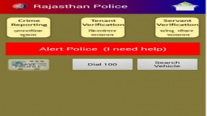 RajCop Citizen Android app upgraded by Rajasthan police for easier reporting of crime