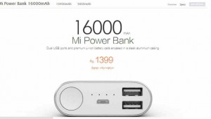 Xiaomi 16,000mAh Power Bank to go on sale on June 9 for Rs 1,399