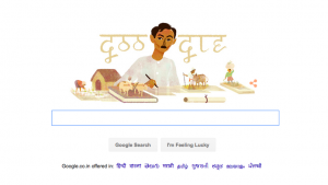 Munshi Premchand with a Google doodle on his 136th birth anniversary