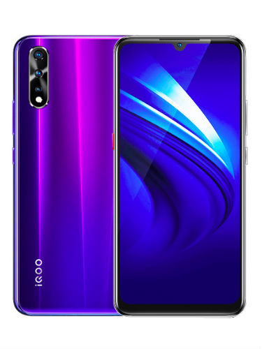 Vivo Y71 Price in India, Vivo Y71 Reviews and Specs (8th September 2019) |  BGR India BGR India